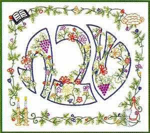 Challah Cover (RM-002) Stamped for Embroidery (Complete Kit