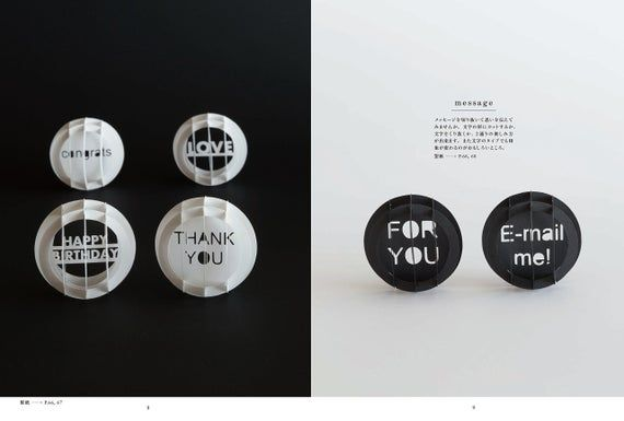 Language: JapaneseCondition: brand newPages: 128 pages in JapaneseDate of Publication: 2016/12/7A book that can make a new sphere's pop-up card.Instead of shaping up when you open the card as before, make a spherical card that assembles parts of the ring.Petan It is interesting to change to the sphere's solid when pushing both ends and staggering in this plane.It is nice even if you decorate it as interior goods from the beauty of the solid as well as the card.23 pieces are posted in the form of