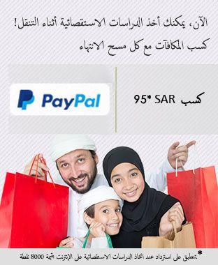 The Panel Station ماهو Cash Gift Card Online Surveys Fast Cash