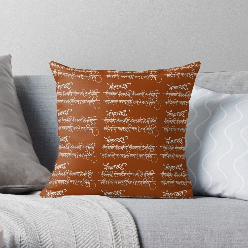 'Indian text quotes' Throw Pillow by Khanchoice in 2020