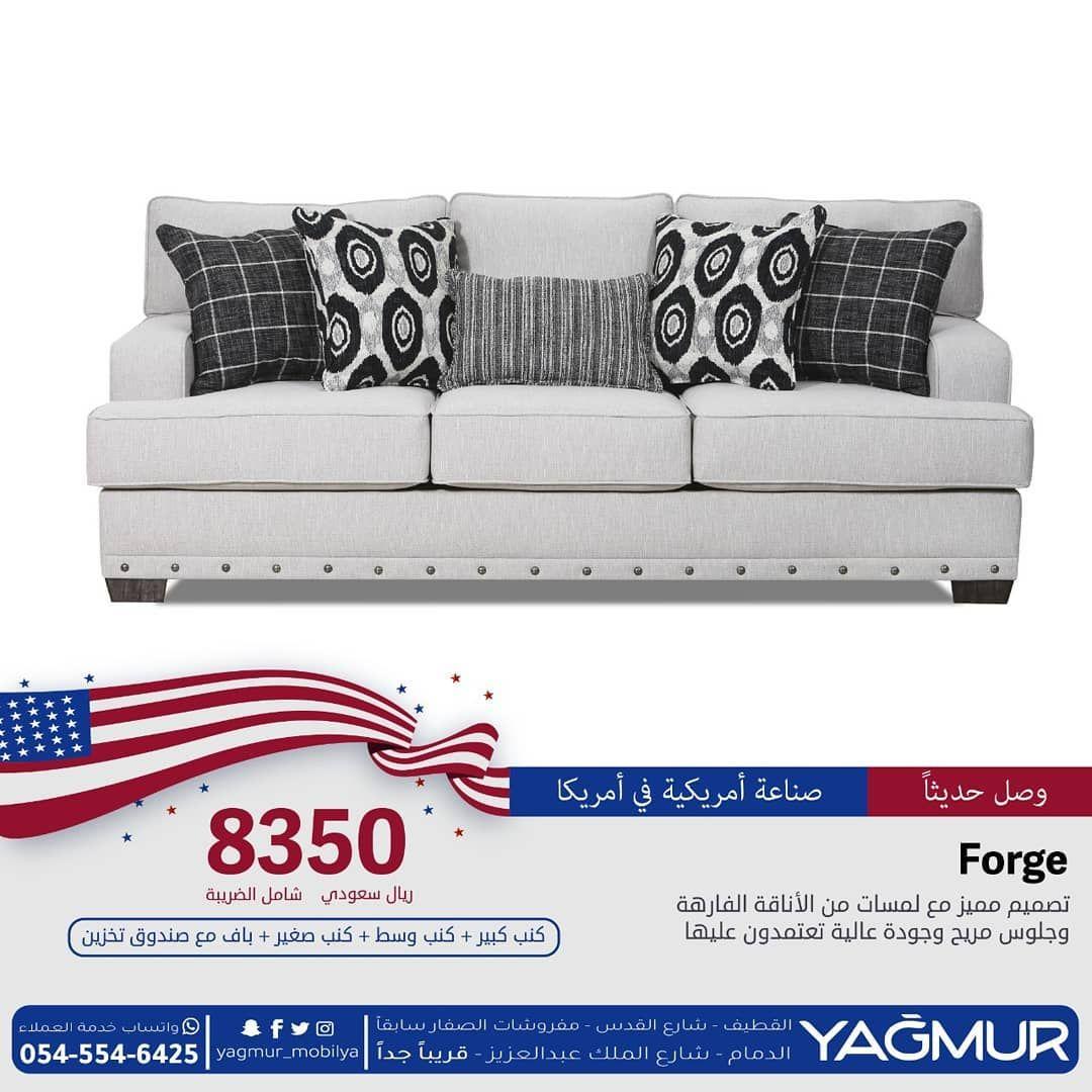 صناعة أمريكية أمريكية والجودة بتتكلم عن نفسها حياكم عندنا وشوفو الجديد Yagmur Mobilya Yagmur Mobilya Yagmur Mobilya مفروشات اثاث غرف نوم