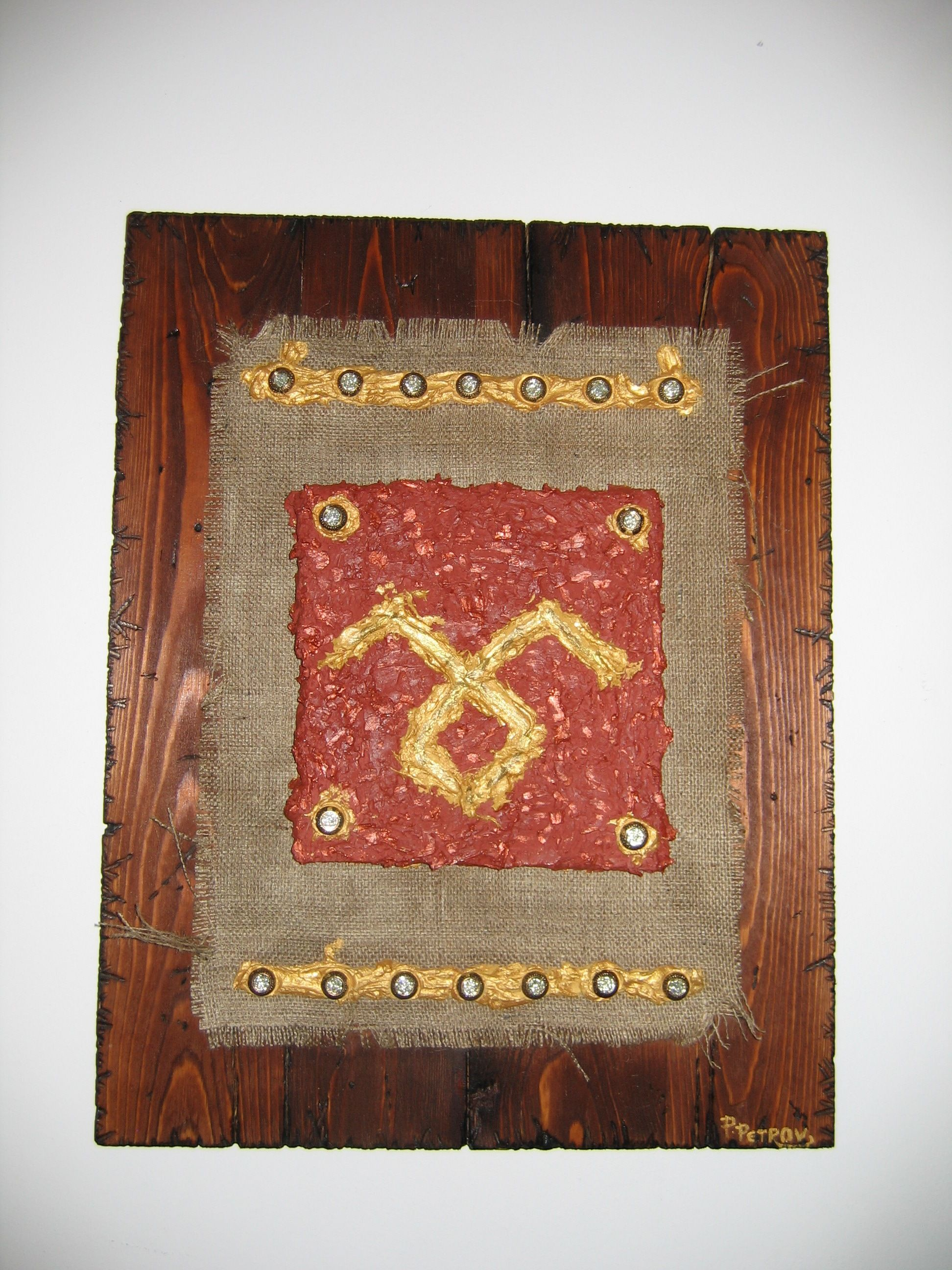 The symbol protection of life the symbol depicted in the picture the symbol depicted in the picture is one of the most common proto bulgarian runic signs that had reached our days biocorpaavc Choice Image