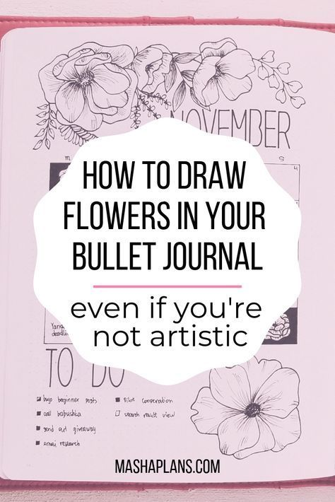 How To Draw Beautiful Flowers Even If You're Not Artistic