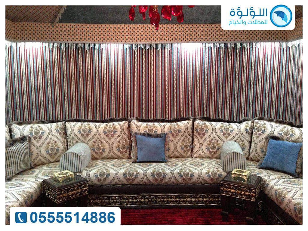 افضل خدمات من مجالس عربية فخمة Home Decor Furniture Decor