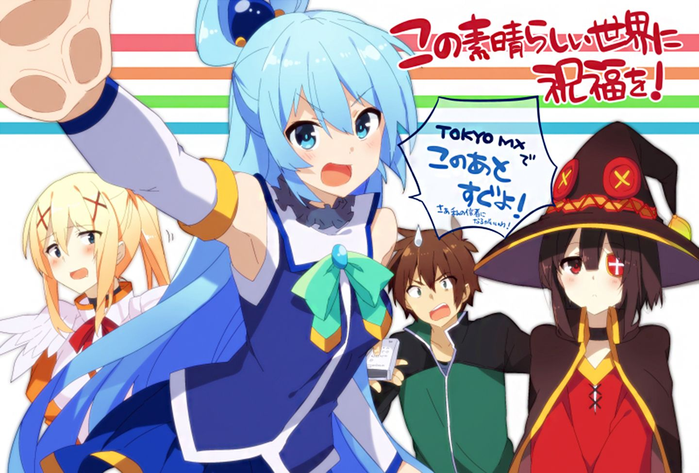 Anime Konosuba God S Blessing On This Wonderful World Darkness