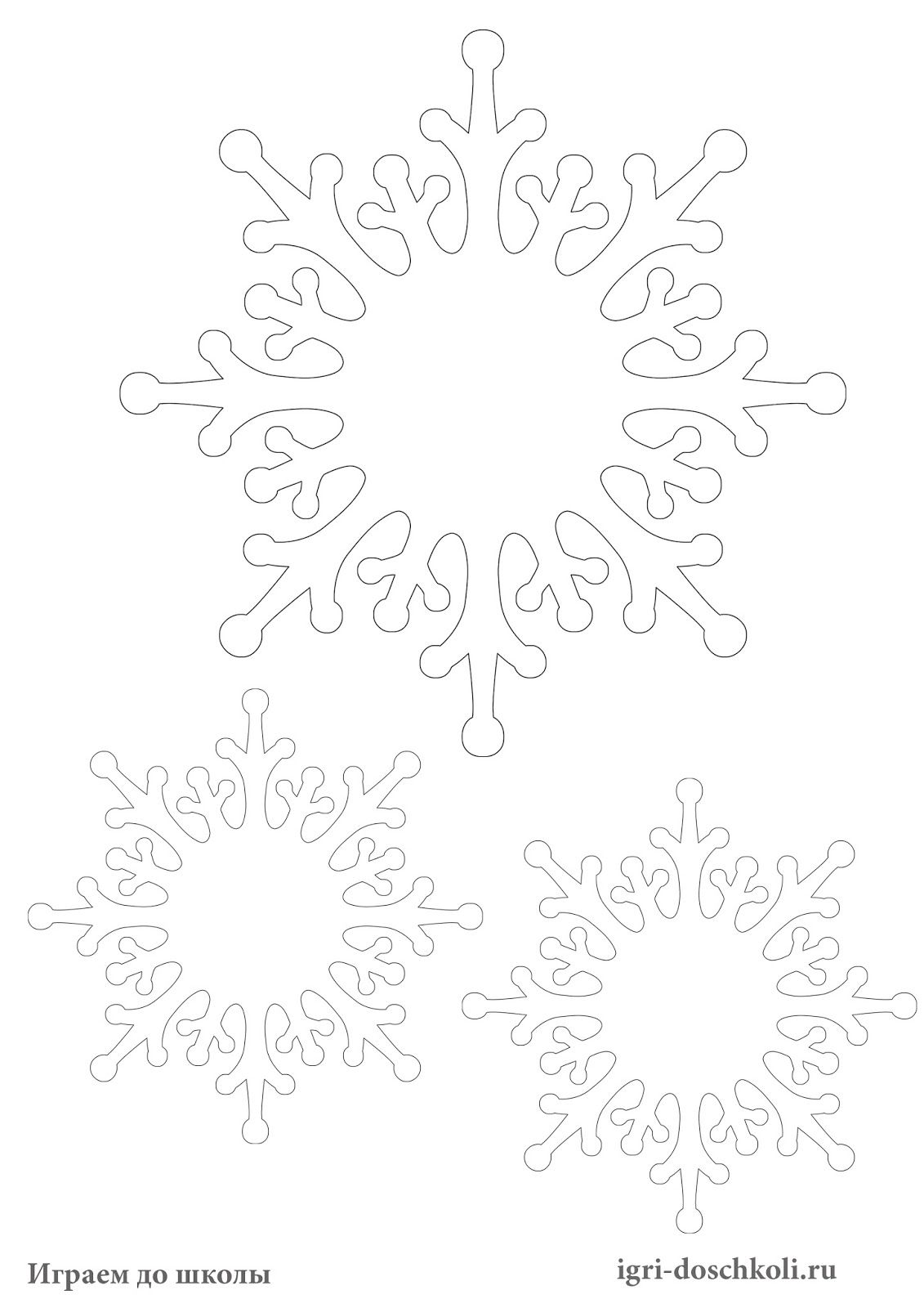 Vytynanka for the New Year 2019 patterns Pigs, Santa Claus and other New Years vytynanka