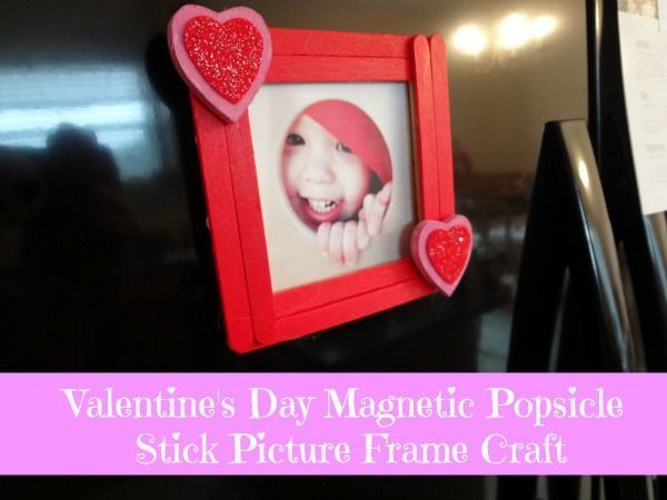 Valentines Day Magnetic Popsicle Stick Picture Frame Via