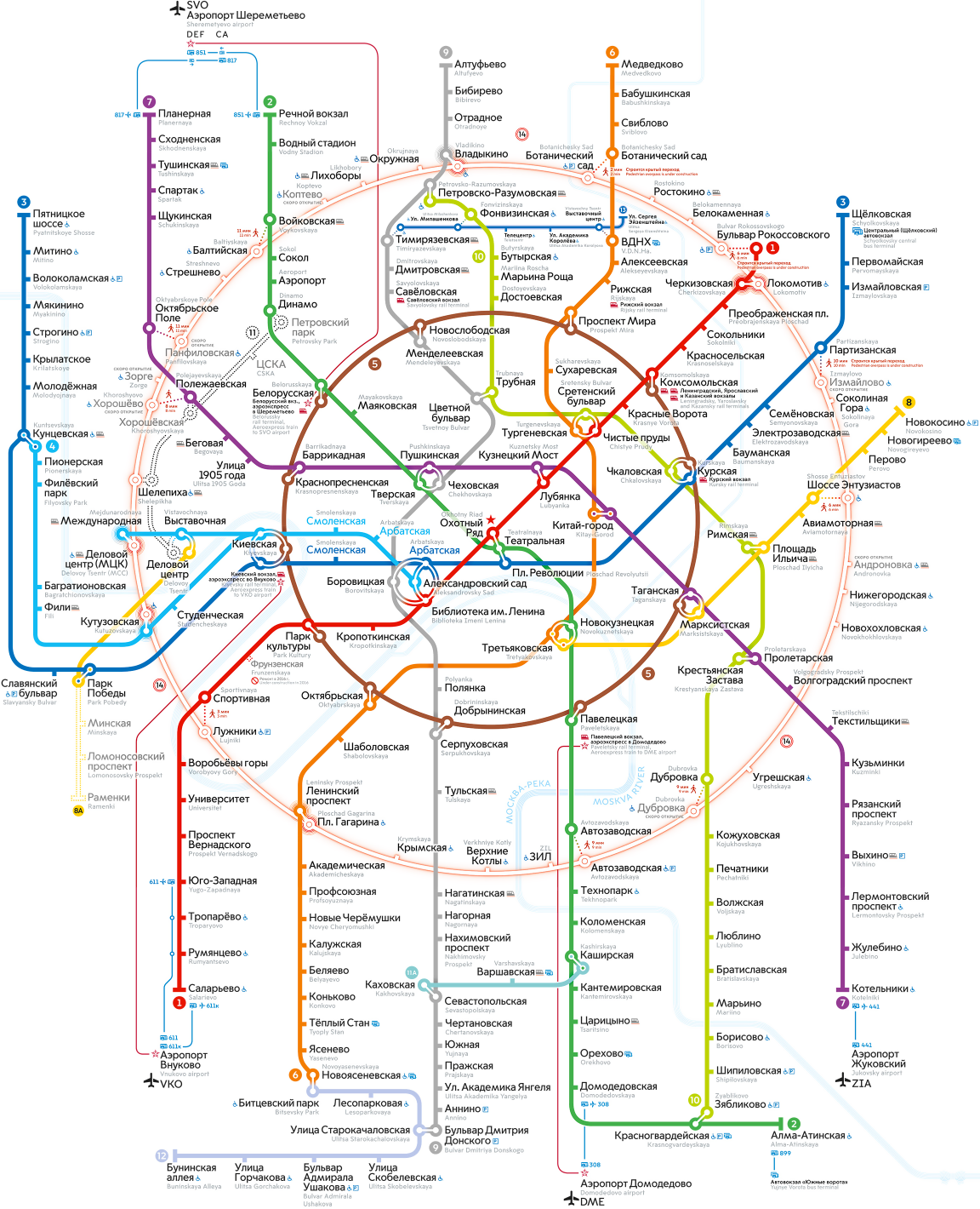 схема москва метро фото