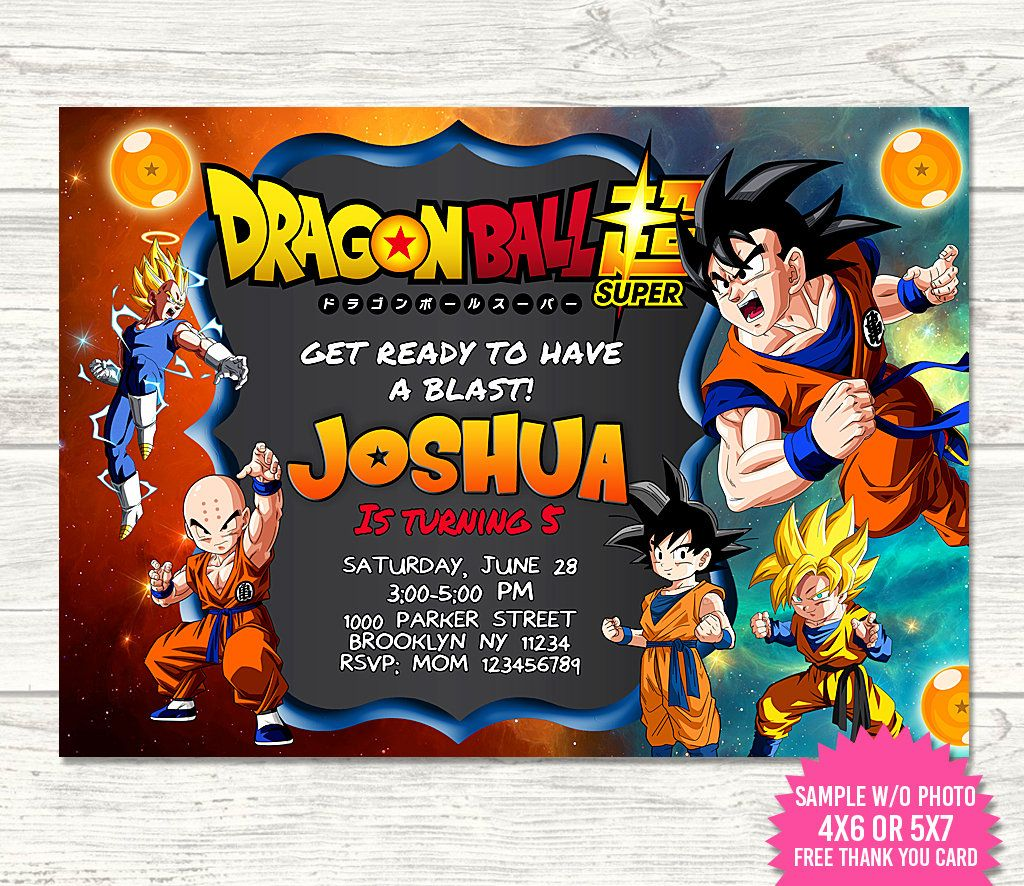 Dragon Ball Z Invitation Birthday Invites Free Thank You Card