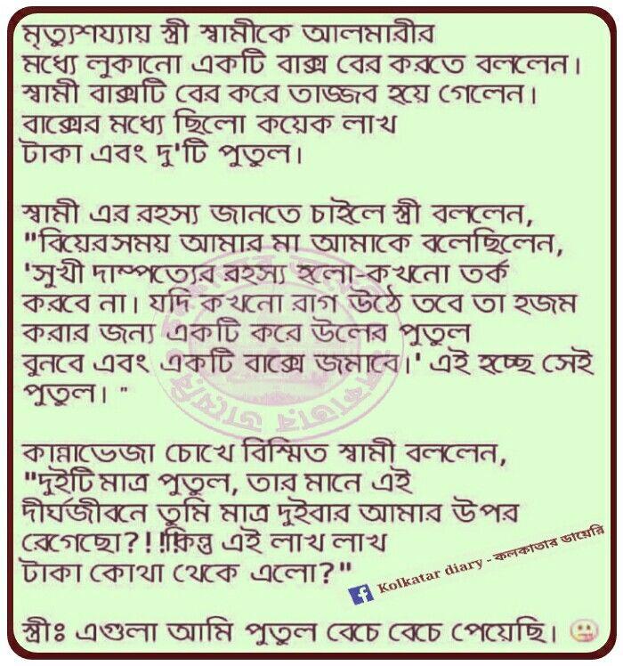 Pin by Ranjan Dey on Kolkatar diary কলকাতার ডায়েরি