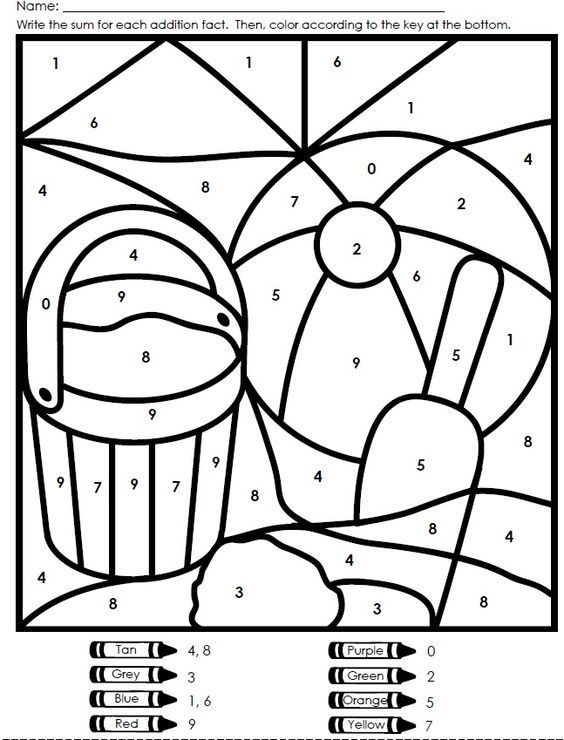 Summer Coloring Pages Preschool Az Coloring Pages