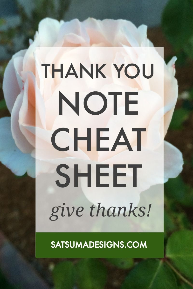 Thank You Note Cheat Sheet