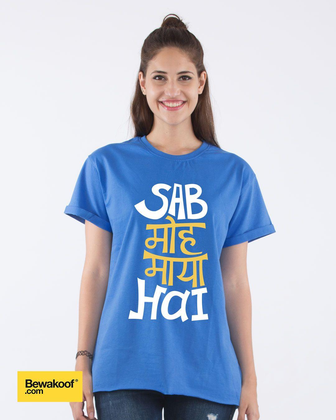 f6b28a3f2 Bewakoof- Moh Maya Boyfriend T-Shirt Rs 499/- | t shirt | T shirts ...