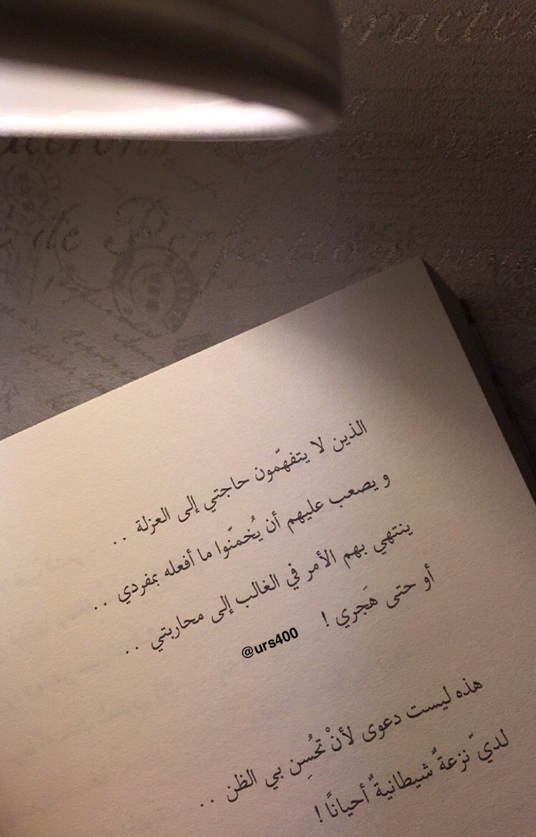 Diy Anleitung Lunchbag Aus Wachstuch Nahen Via Dawanda Com Arabic Quotes Book Qoutes Nana Quotes