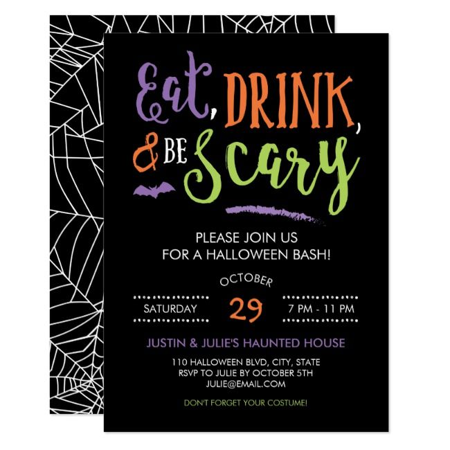 Eat Drink and Be Scary Halloween Party Invitation |  Eat Drink and Be Scary Halloween Party Invitation