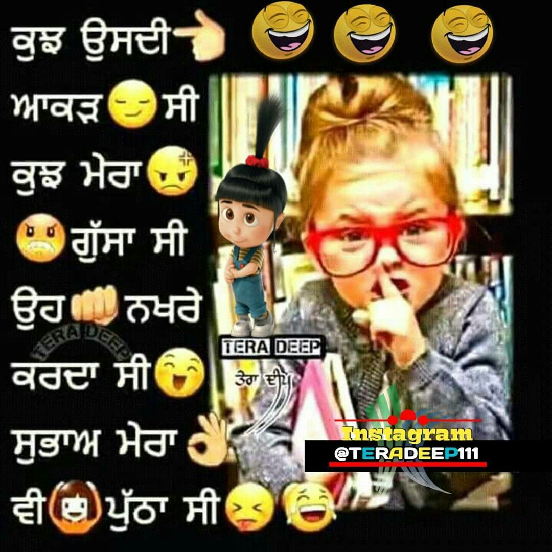 Pin By Gurnoor😍 On Punjabi Quotes