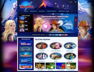 вулкан игровые автоматы для мобильных