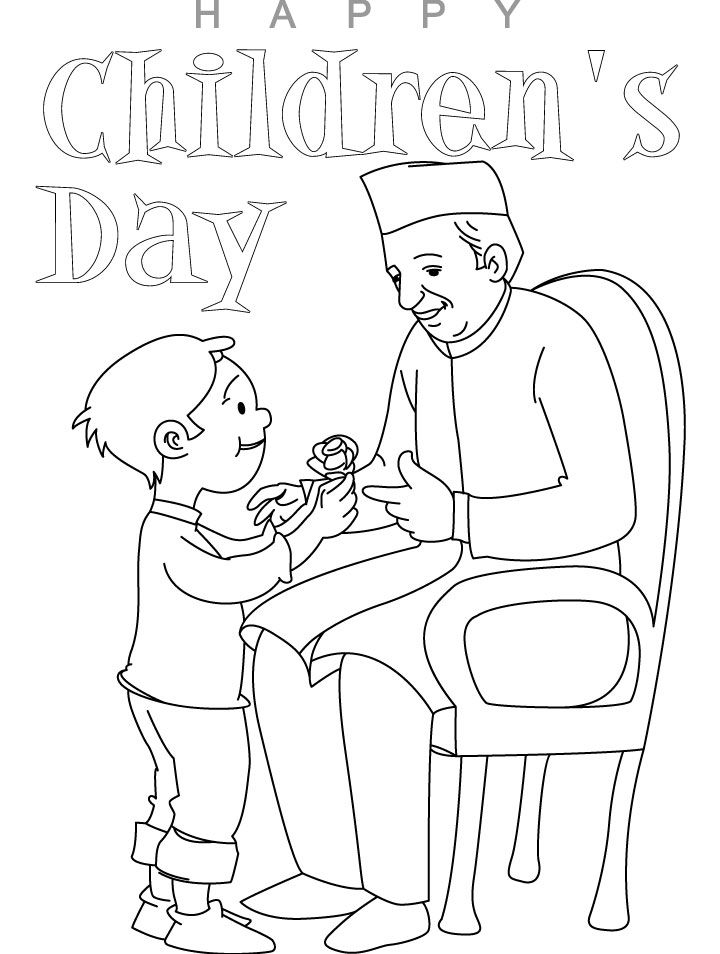 Printable Children\'s Day Coloring pages for kids | BUSINESS ...