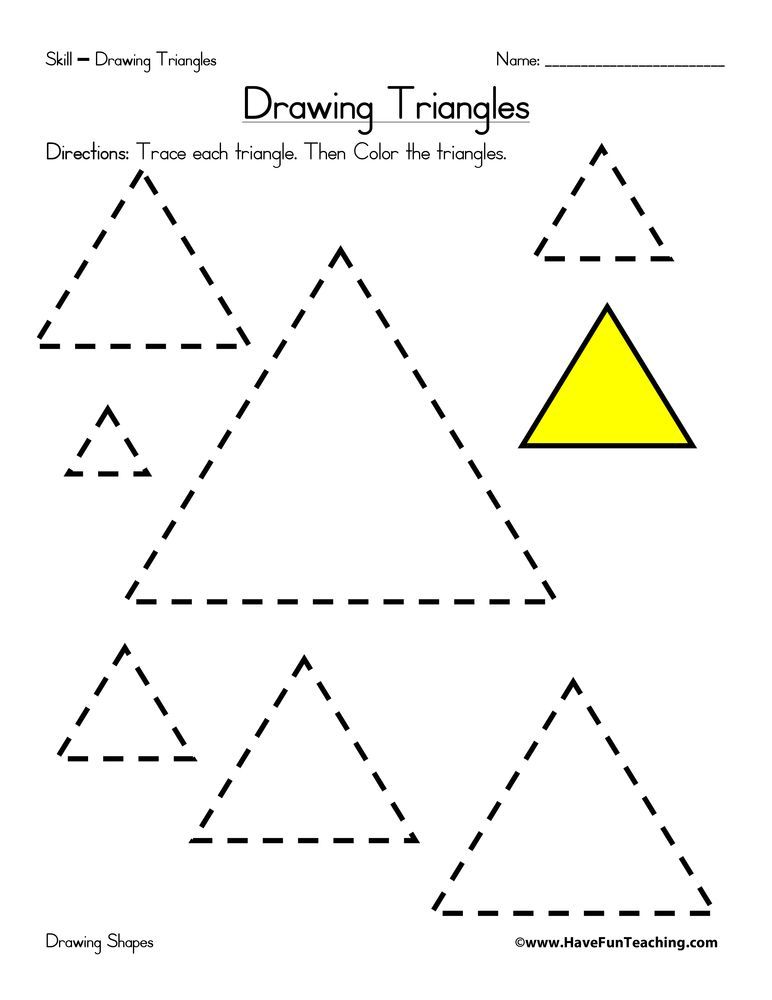 Drawing Triangles Worksheet Shapes Pinterest Worksheets And