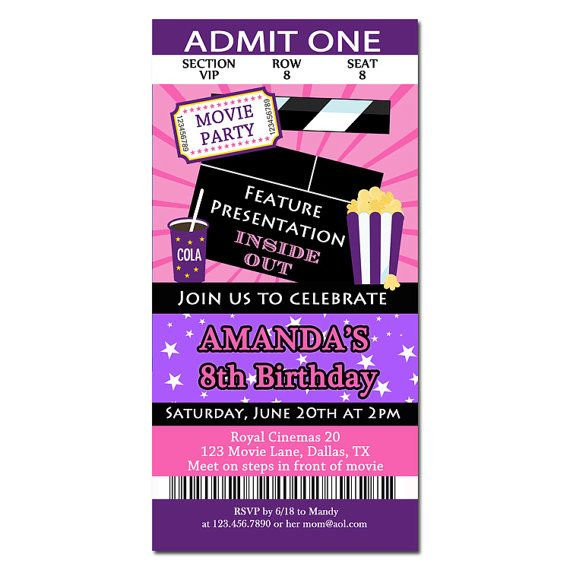 Movie Ticket Invitation Printable or Printed by ThatPartyChick - ticket invitation template