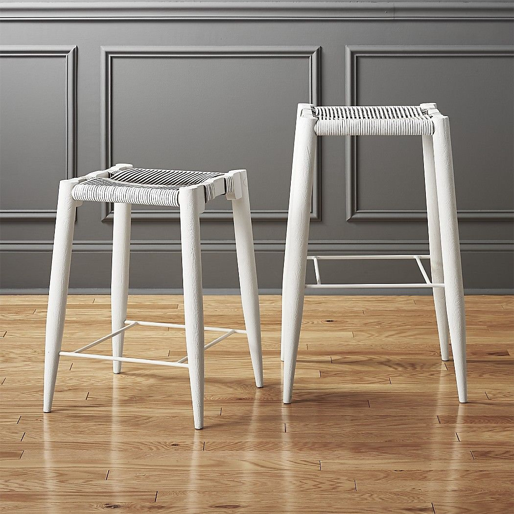Elegant Woven Leather Counter Stools