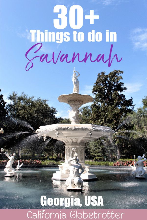 A Busy Bee's Guide to Savannah, Georgia #travelnorthamerica