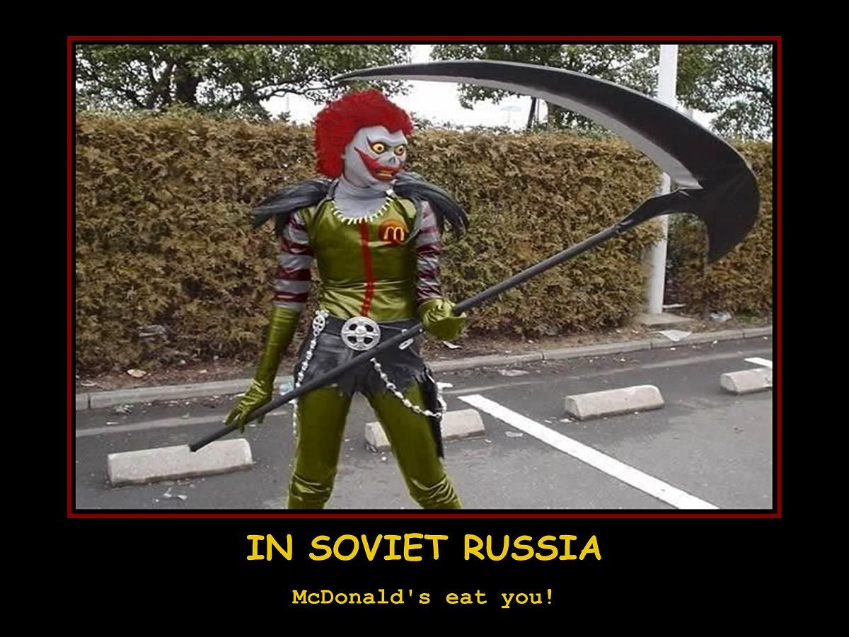 mcdonald in russia Mcdonald's shook up its leadership this week as it struggled to keep up with changing consumer tastes, appointing steve easterbrook, a veteran of uk high street restaurant chains, to replace don thompson as chief executive ft reporters around the world take a market-by-market look at the.