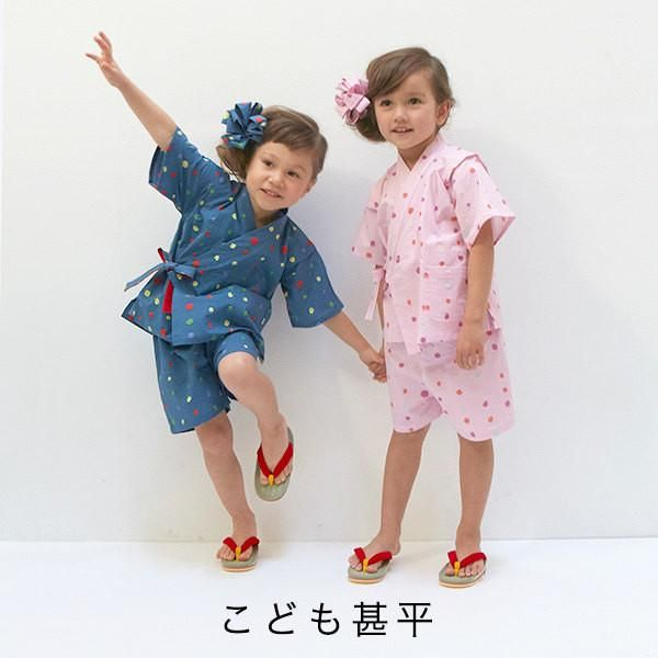 nani IRO Japanese sewing pattern - Romper and Jinbei for baby and ...