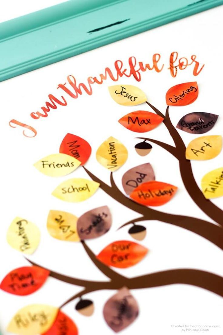 FREE Thanksgiving Thankful Tree Printable