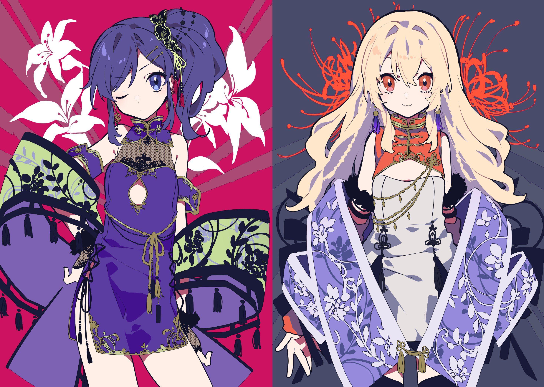 Https Pbs Twimg Com Media Esbdaacuwaef9fq Format Jpg Trong 2020 Anime Chuyện Vui Nghệ Thuật