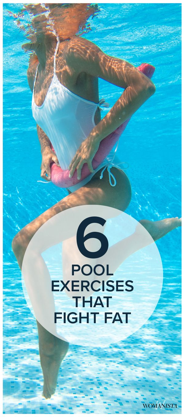 6 Exercises To Do In The Pool Weight Loss Swimming