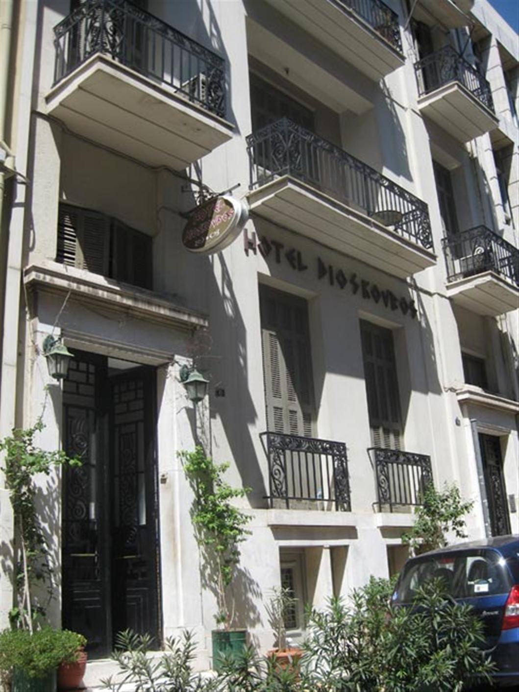 Hotel Dioskouros