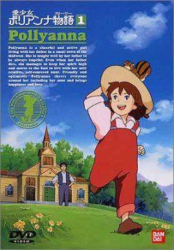 愛少女ポリアンナ物語 | كارتون زمان | Japanese anime series, Anime