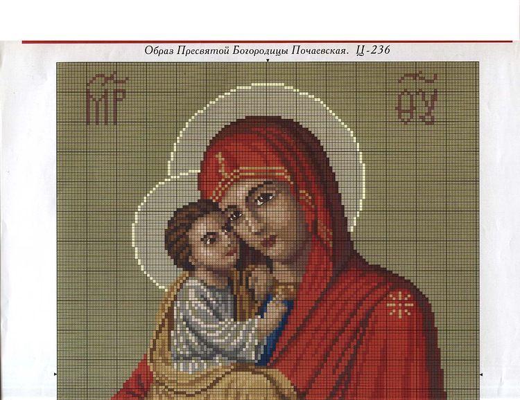 Gallery.ru / Фото #5 - Икона Божией Матери Почаевская - mila29