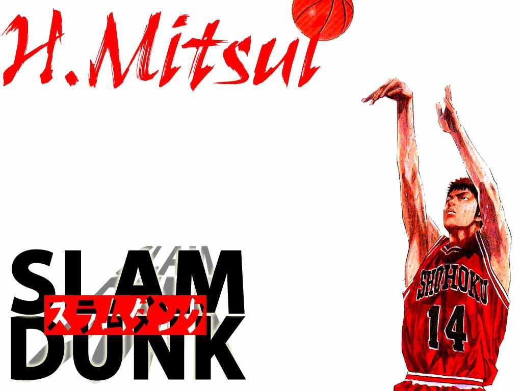 Slam Dunk Mitsui Slam Dunk Dunk Slam Dunk Anime