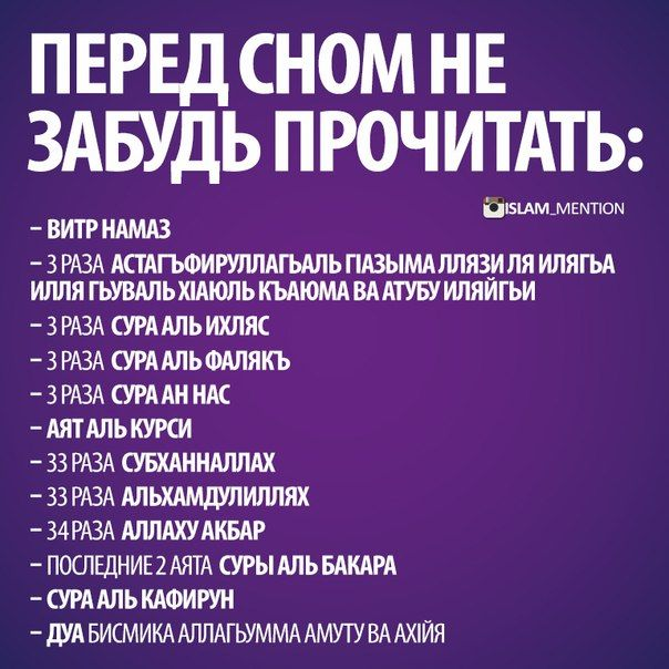 Pin Ot Polzovatelya Zulfiya Miftahova Na Doske O Vy Uverovavshie Duhovnye Citaty Pozitivnye Citaty Koran