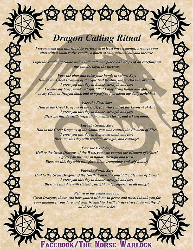 Water Dragon Poster on Parchment A4 ~ Wicca Altar ~ 8.5 x 11