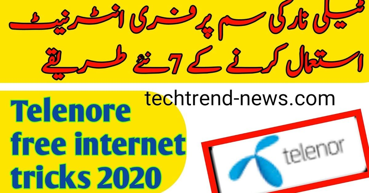 Telenore Free Internet Tricks 2020 8 New Telenore Free Internet Ways Telnore Sim Lagao Offer 2020 In 2020 Freedom App Told You So Lagao