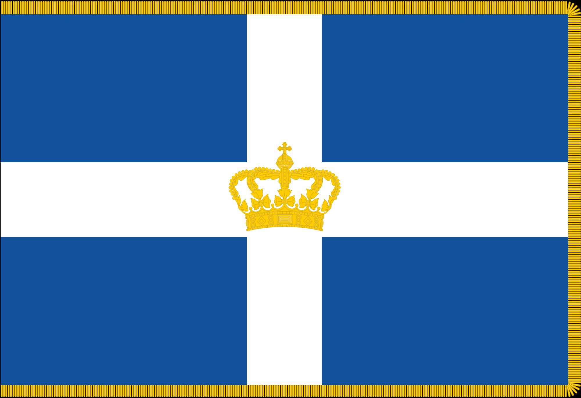 Hellenic Royal Flag 1935 Greek Flag Historical Flags Flag