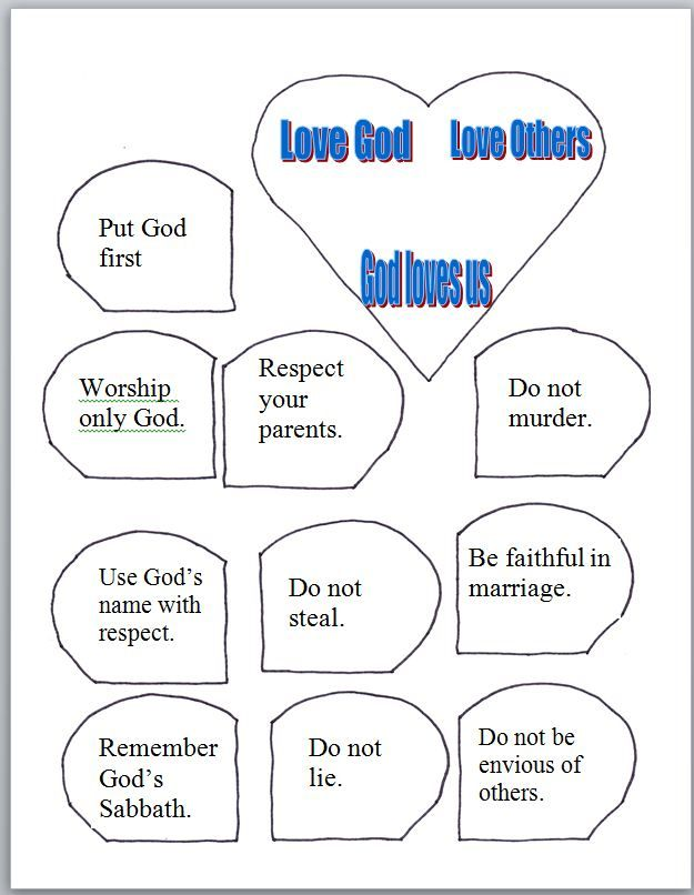 10 Commandments Printable For Kids Sunday School Lessons Ten
