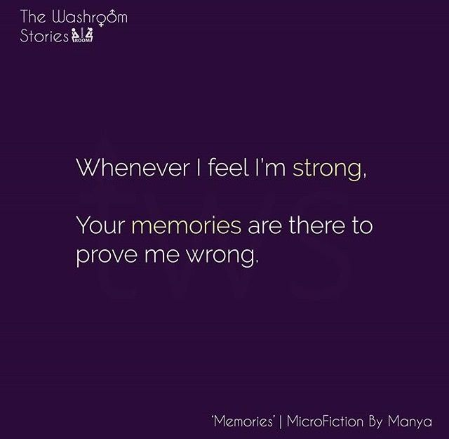 When I feel strong.