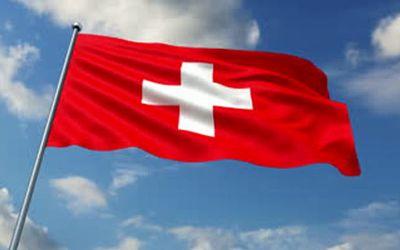 Shvejcariya E Naj Konkurentosposobnata Ikonomika V Sveta Switzerland Flag Switzerland Republica Moldova