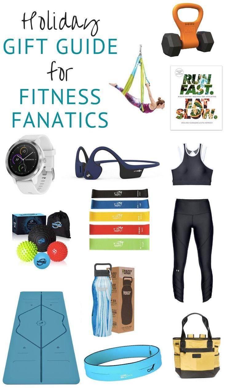 Fitness Gift Guide - Need gift ideas for the fitness fan ...