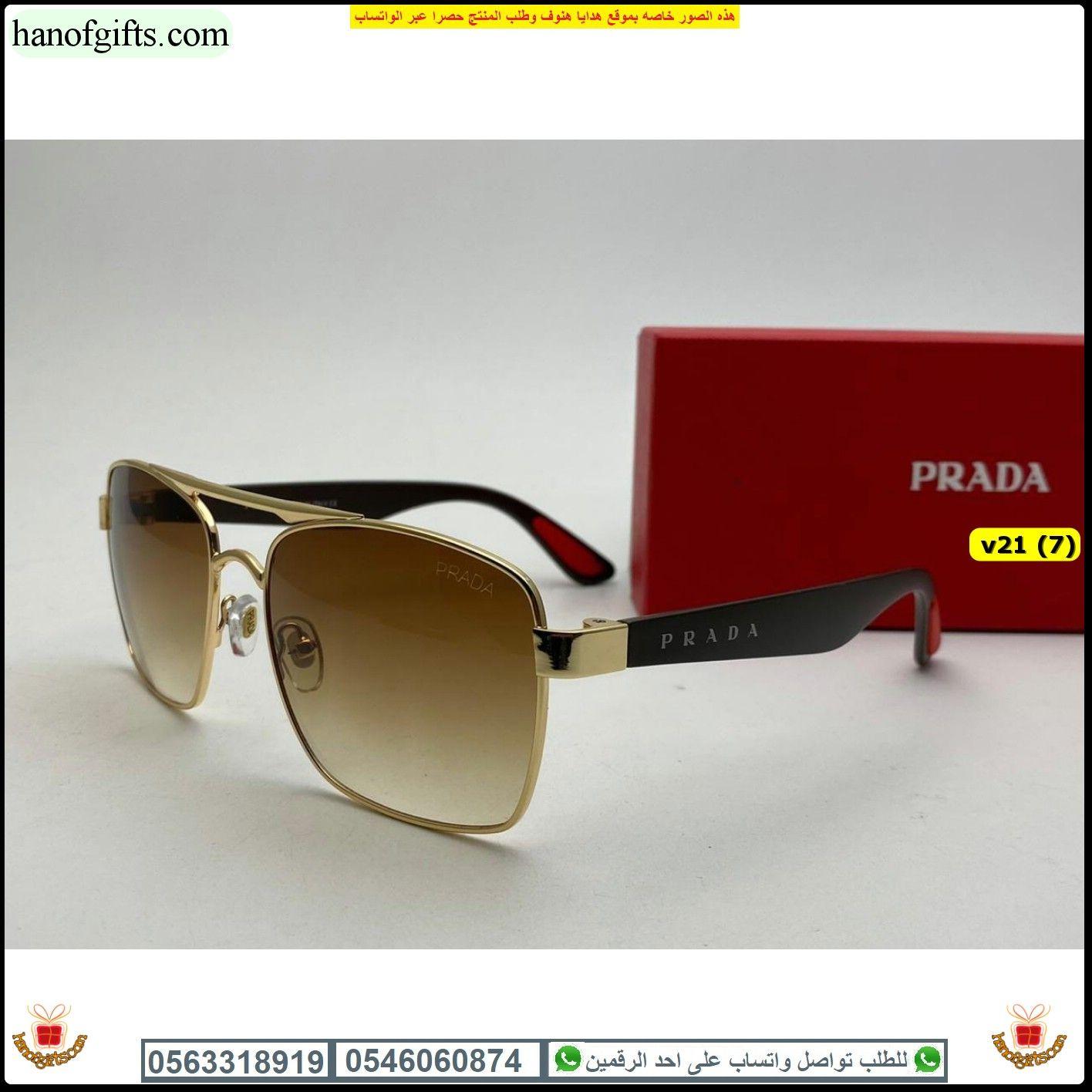 نظارات شمس برادا رجالى Prada احصل عليها مع ملحقات الماركة هدايا هنوف Sunglasses Glasses