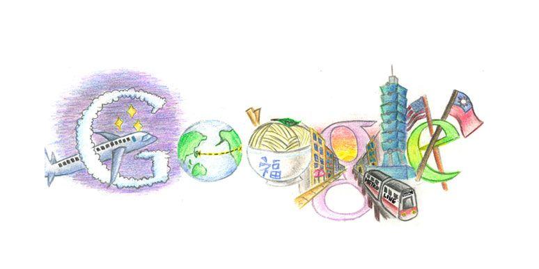 Travel To Taiwan Doodle 4 Google Google Google Doodles Doodle 4