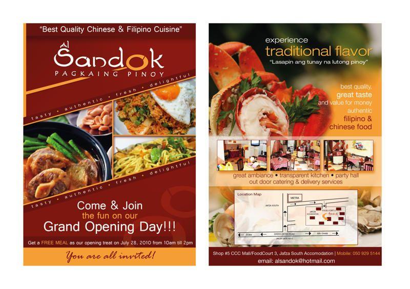 Restaurant Inauguration Invitation Card Google Search