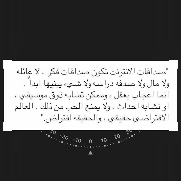 Pin By Hie07 On كلام في داخلي Quotes Qoutes Math