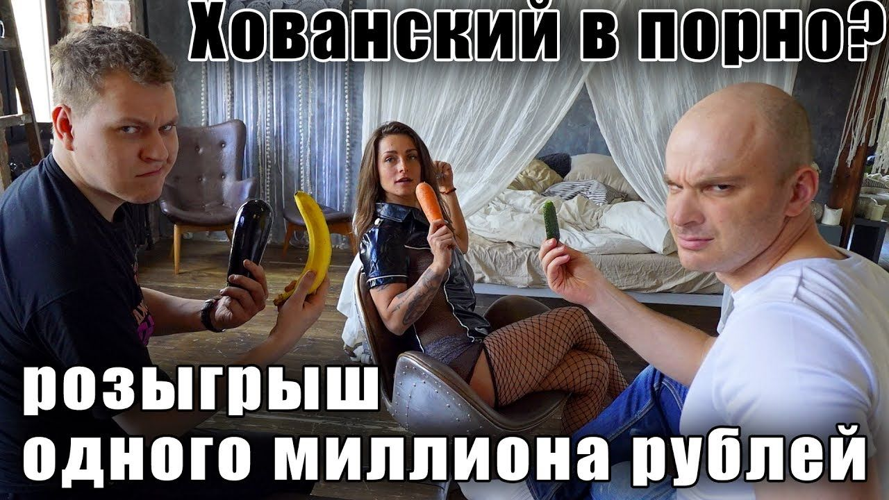 Pоpno.net.