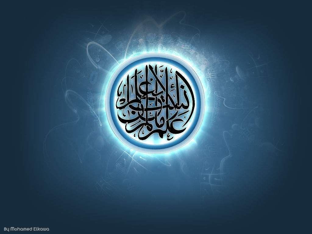 Kaligrafi Wallpaper Hd Kaligrafi Islam Seni Islamis Seni Kaligrafi