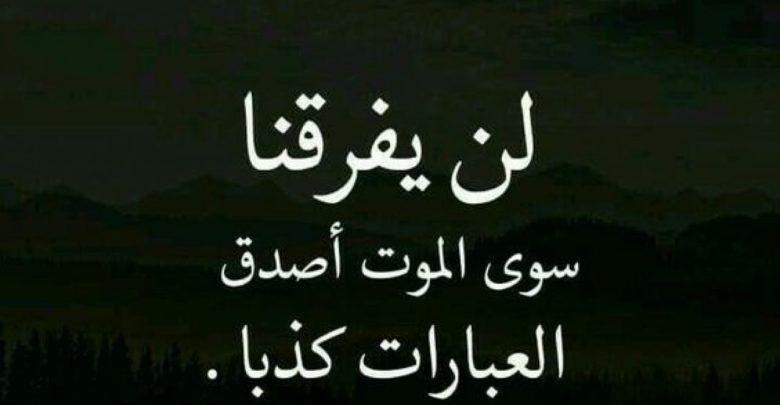 الم الفراق خواطر وأشعار ستصيبك بالذهول Arabic Calligraphy Calligraphy